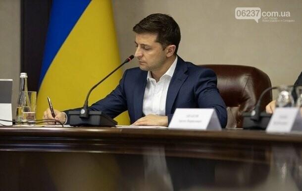 Зеленский провел кадровые назначения в СБУ, фото-1