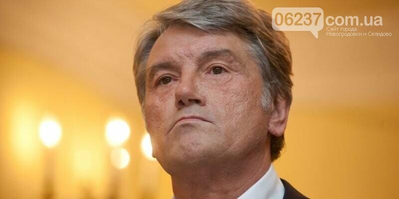 Генпрокуратура просит суд арестовать имущество Ющенко, фото-1