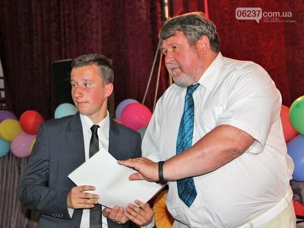 Выпускникам Селидовского горного техникума вручили дипломы, фото-1