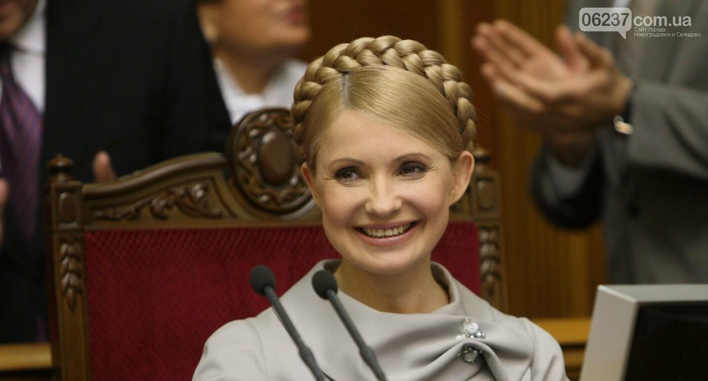 """""""Справедливые тарифы в Украине возможны"""" – Тимошенко, фото-1"""