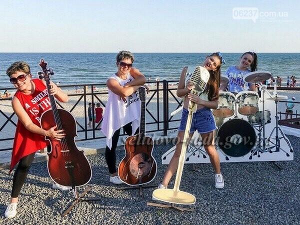 Селидовские музыканты выступили на Всеукраинском фестивале молодежного современного искусства, фото-1