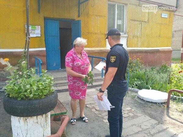 В Селидово жителей многоэтажек призывают соблюдать правила пожарной безопасности, фото-1