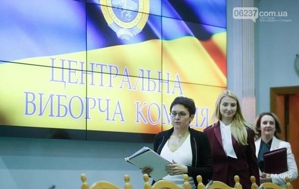 ЦИК сняла с выборов 17 кандидатов, фото-1
