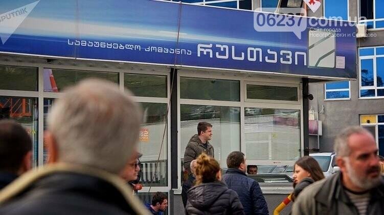 """""""Грузинский истеблишмент приносит извинения"""". Для чего журналист обматерил Путина в эфире и что это поменяет, фото-1"""