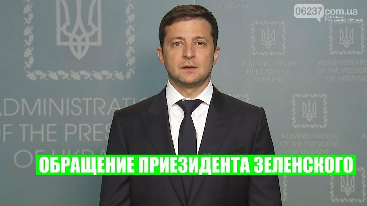 Зеленский предложил Путину новый формат переговоров, фото-1