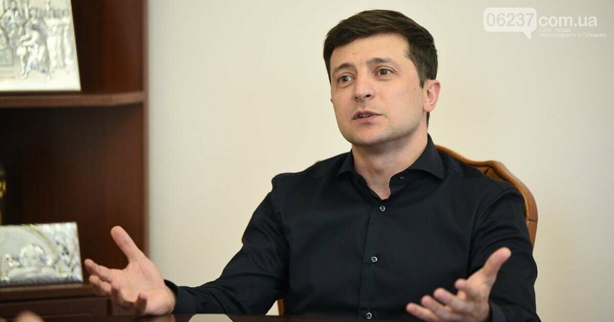 Зеленский уволил 46 глав РГА в 12 областях, фото-1