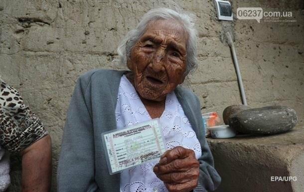 В мире выросло число долгожителей, фото-1