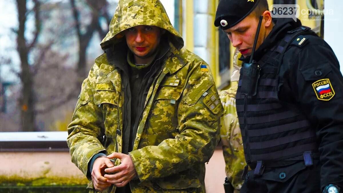 В России предъявили окончательное обвинение 24 украинским морякам, фото-1