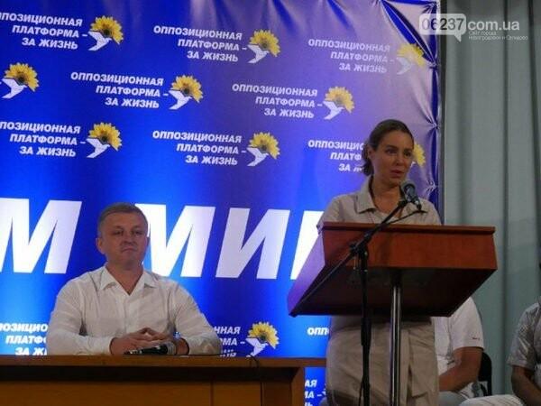 Наталия Королевская приняла участие в Форумах мира в прифронтовой Марьинке и шахтерском Селидово, фото-1