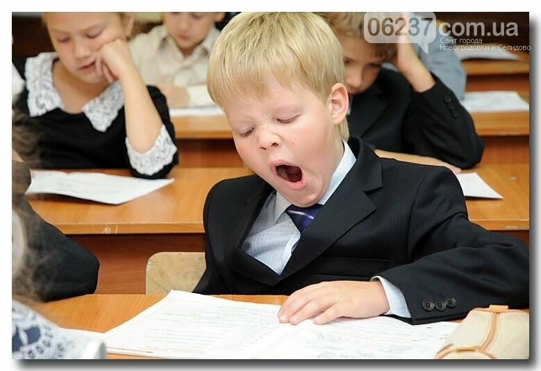 В школах обсудят томос и научат счастью: новинки с 1 сентября, фото-1