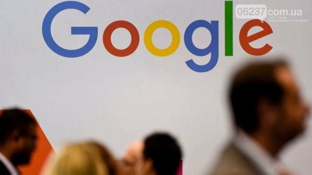 Сотрудники Google признались, что прослушивают аудиозаписи пользователей, фото-1