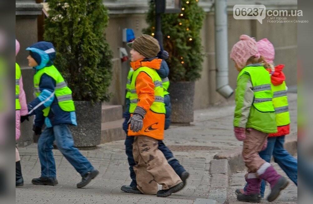 В Донбассе ученики младших классов будут носить светоотражающие жилеты, фото-1