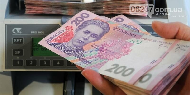 У жителей Донетчины одни из самых высоких зарплат в Украине, фото-1