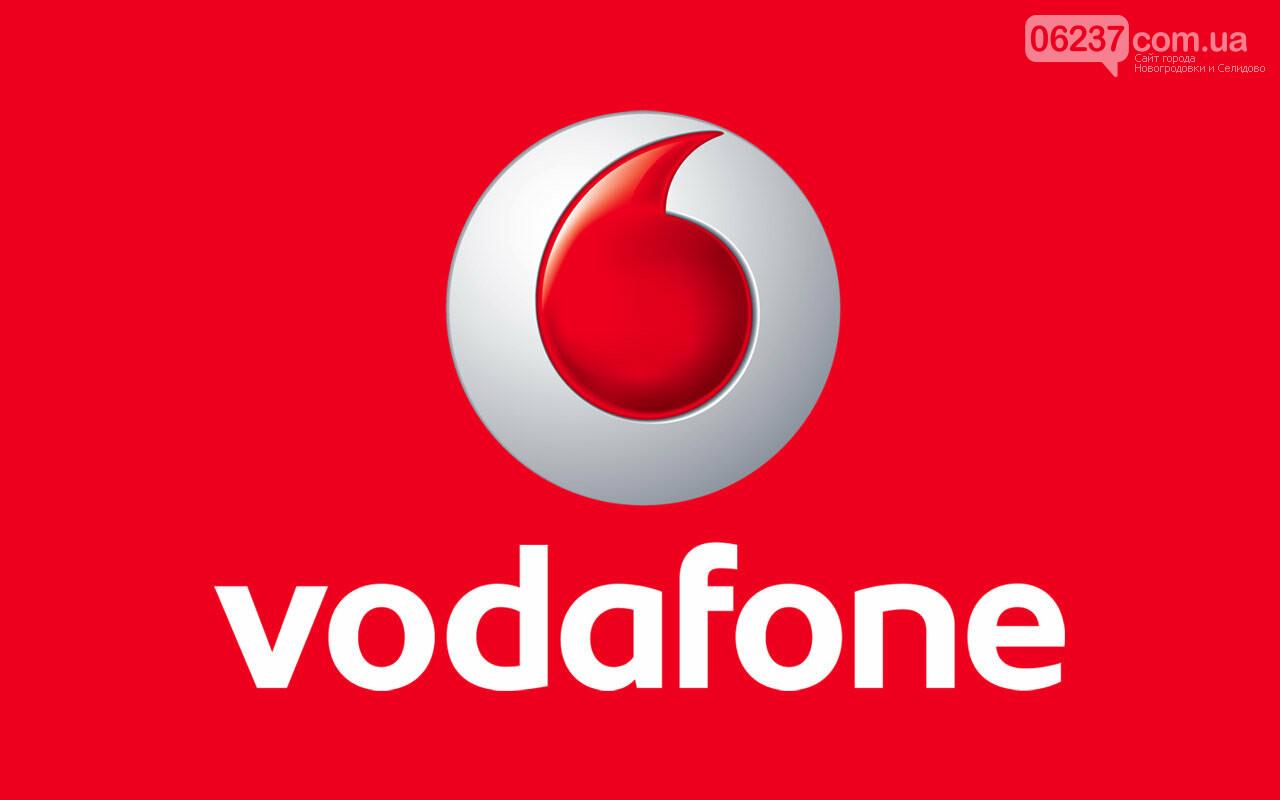 В Донецке стабилизируют работу мобильного оператора Vodafone, фото-1