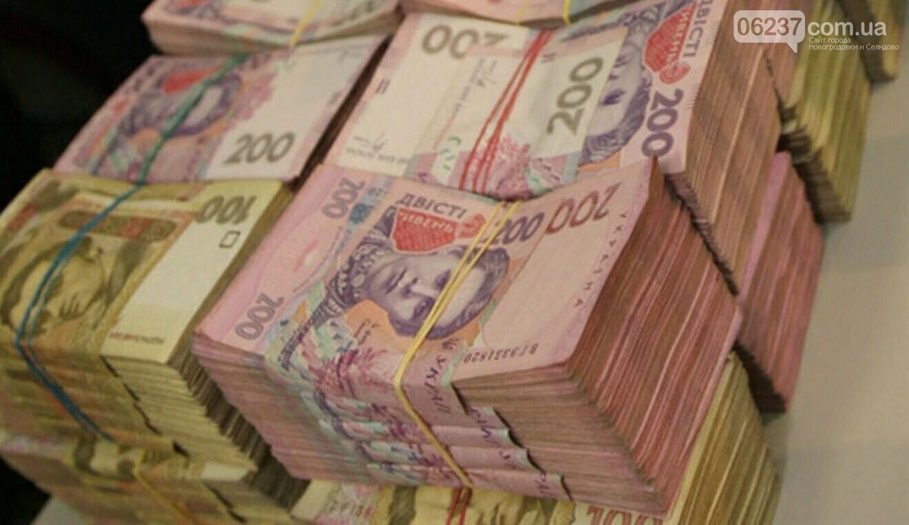 На что тратят деньги жители Донецкой области, фото-1