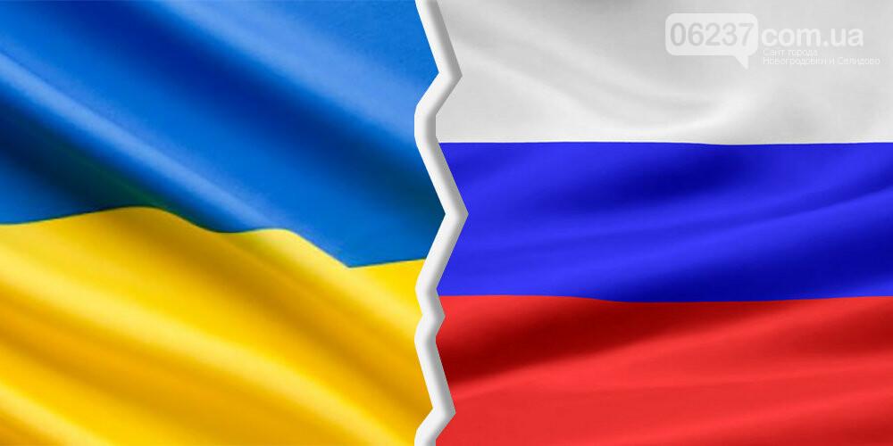 Украина продлила запрет на поставку товаров из РФ до 2021 года, фото-1