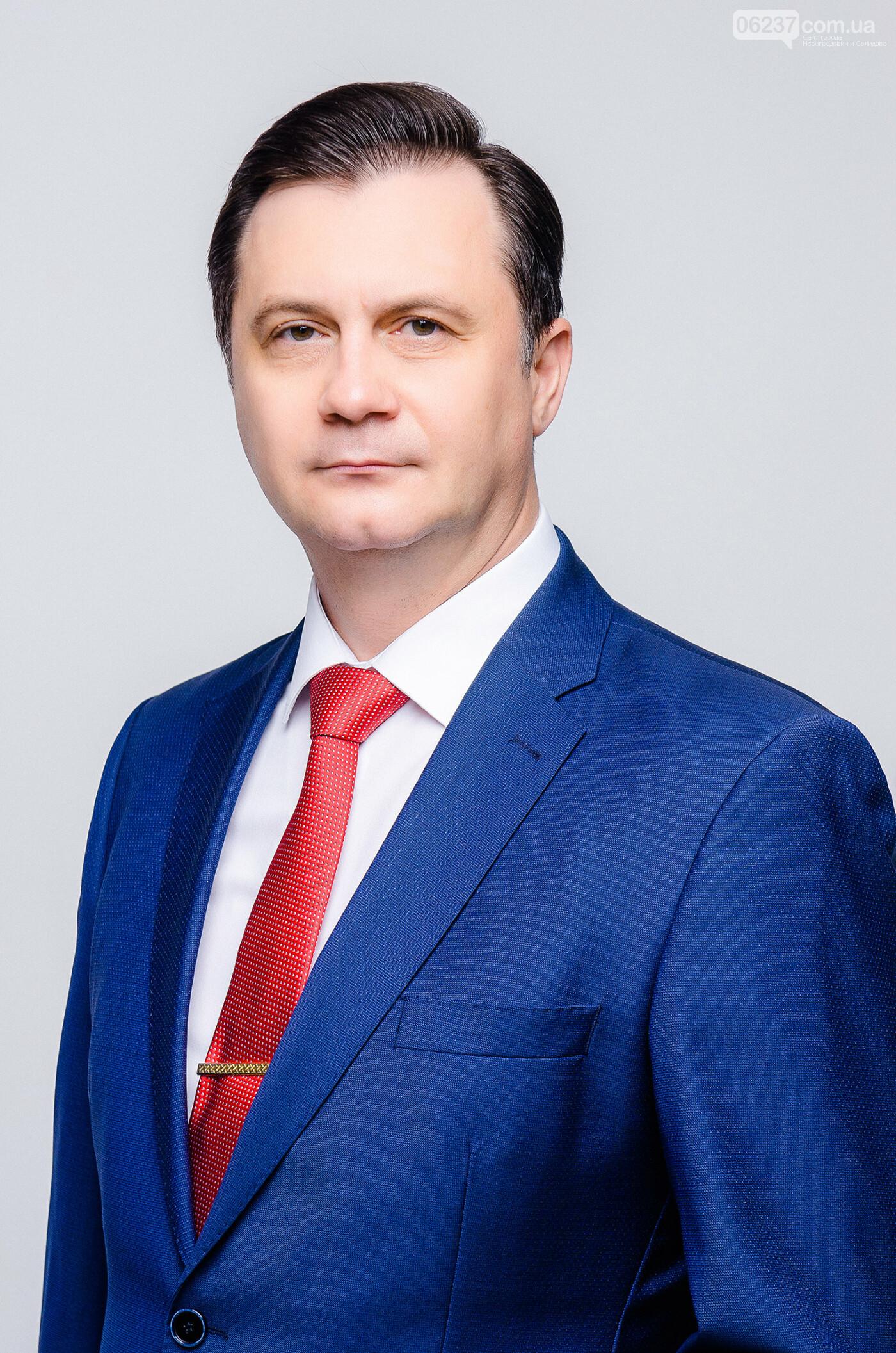 Передвиборна програма кандидата у народні депутати України в одномандатному виборчому округу № 59, фото-1