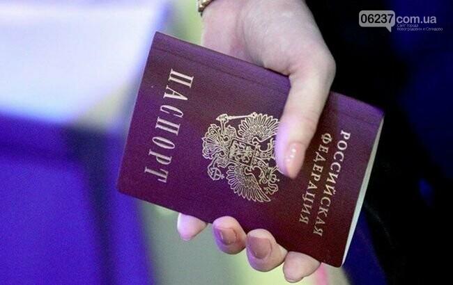 Российские паспорта в ОРДЛО выдают без указания места проживания, фото-1