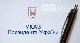 Зеленский внес изменения в Положение о военной службе, касающиеся введения военного положения, фото-1