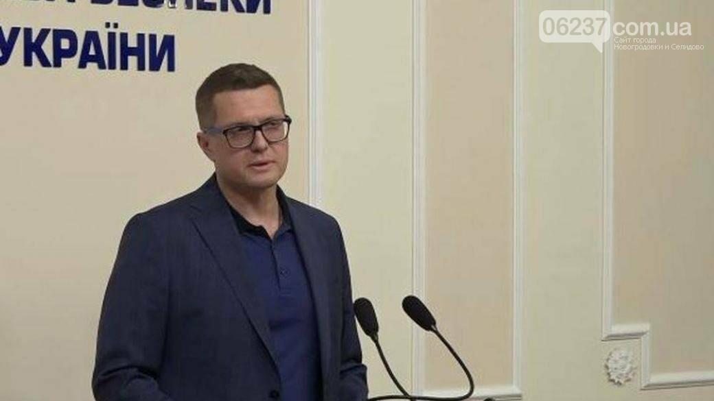 Баканов: СБУ пока не фиксирует фактов вмешательства России в выборы, фото-1
