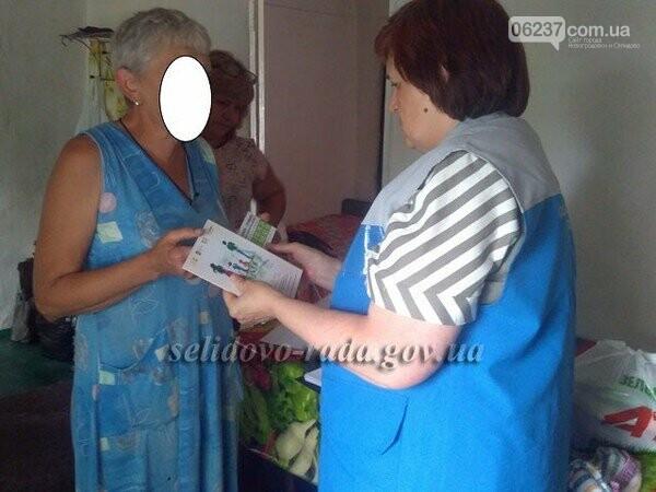 В Селидово продолжают бороться с домашним насилием, фото-1