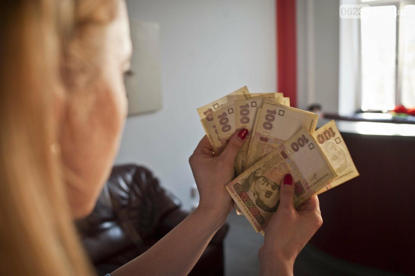 Прогноз Мінекономіки: що буде, якщо зарплати українців помітно підростуть, фото-1