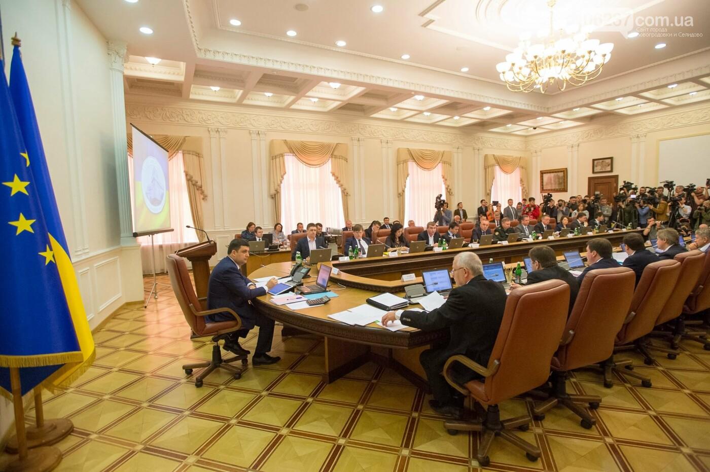 Горняк, Украинск, Марьинка, Красногоровка и Курахово получат от государства более 50 миллионов гривен, фото-1