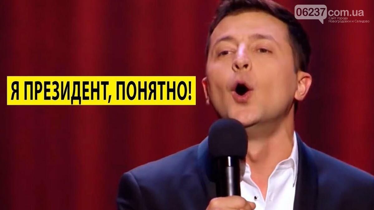 Зеленский хочет снизить тарифы и отменить коммуналку для пенсионеров, фото-1