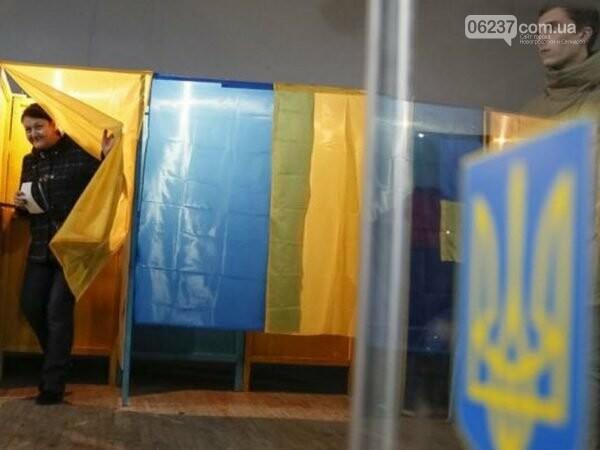 В Селидово накануне выборов избирательный участок переехал в другое место, фото-1