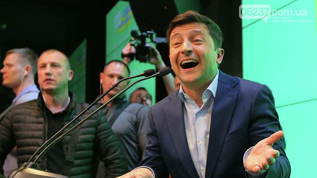 Украинский министр назвал указ Зеленского цирком, фото-1