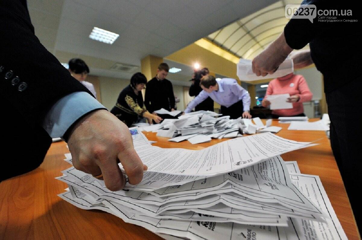 Вибори в Раду зірвали в цілій країні: що сталося, фото-1