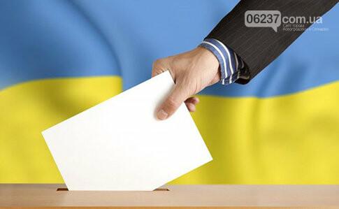 В Украине начались досрочные парламентские выборы, фото-1