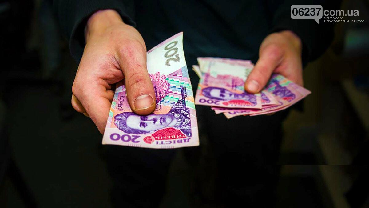 Сколько стоили украинцам выборы в Раду — названа цифра, фото-1