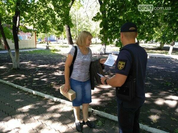 Жителям Селидово напомнили правила безопасного отдыха, фото-1