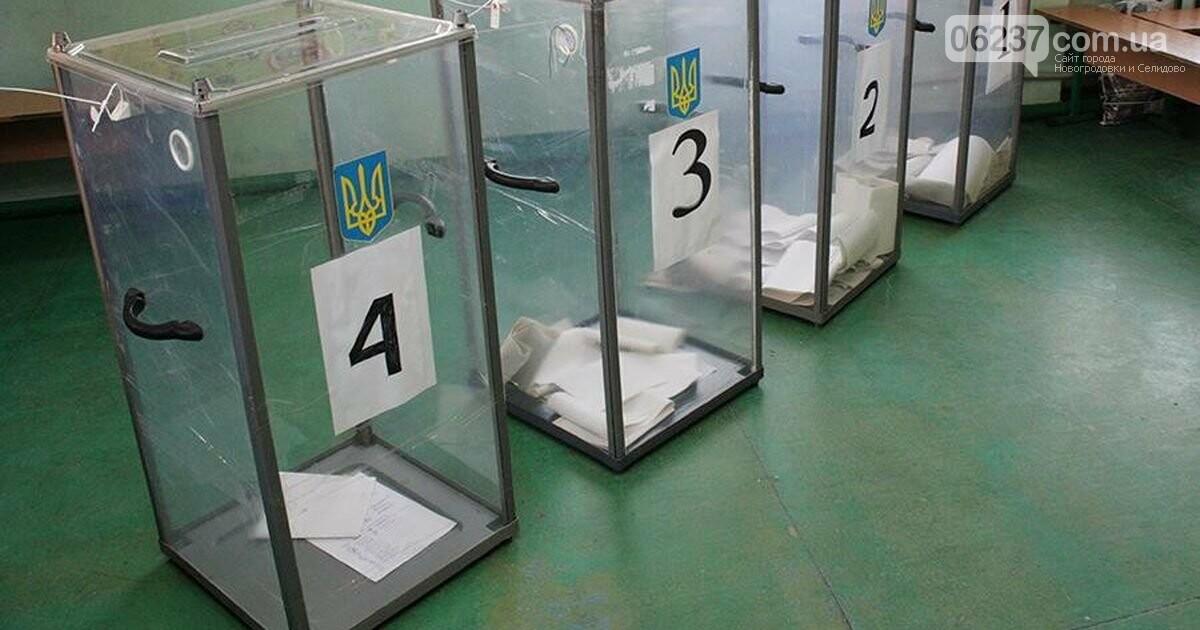Выборы в ВРУ: В ЦИК озвучили причину низкой явки избирателей, фото-1