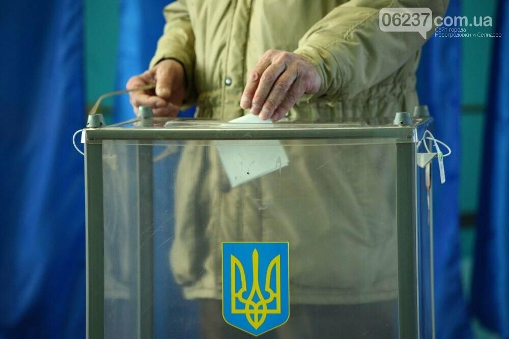 Выборы в Раду поставили рекорд по незаконной агитации - КИУ, фото-1
