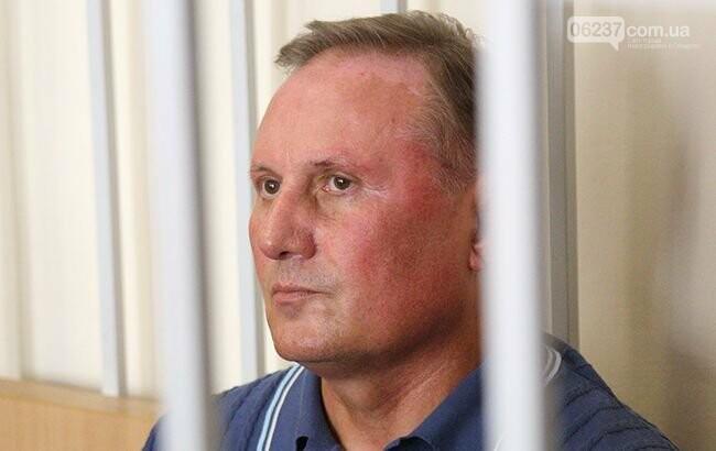 Александра Ефремова освободили из-под стражи, фото-1