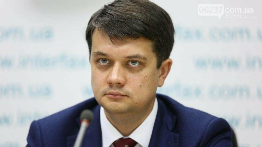 У Зеленского прокомментировали возможность амнистии для членов НВФ на Донбассе, фото-1