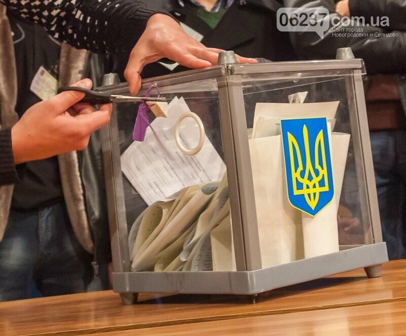 Выборы в Раду: ЦИК обработала 95.89% протоколов, фото-1