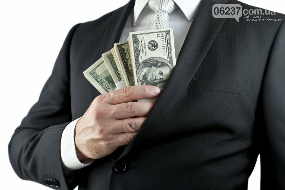 Будьте осторожны! Мошенники обнулили банковский счет жительницы Селидово, фото-1