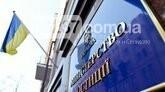 Анархия: в Селидово взломали базу Министерства юстиции, фото-1