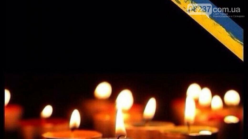 «Истекая кровью, хватаются за жизнь зубами»: в сети рассказали детали гибели бойцов на Донбассе, фото-1