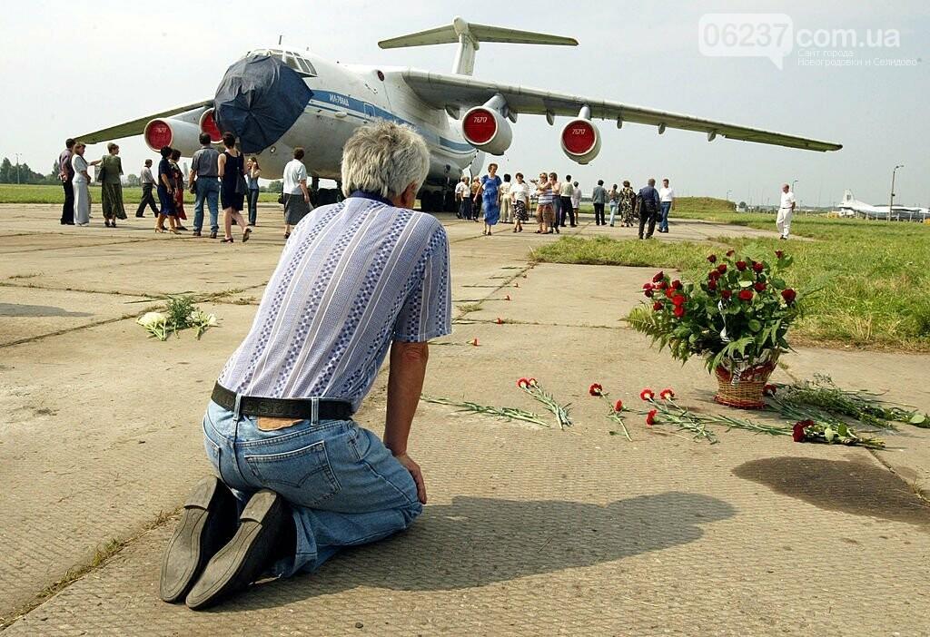 17 років Скнилівській трагедії: чому загинули 77 осіб і хто за це відповів, фото-1