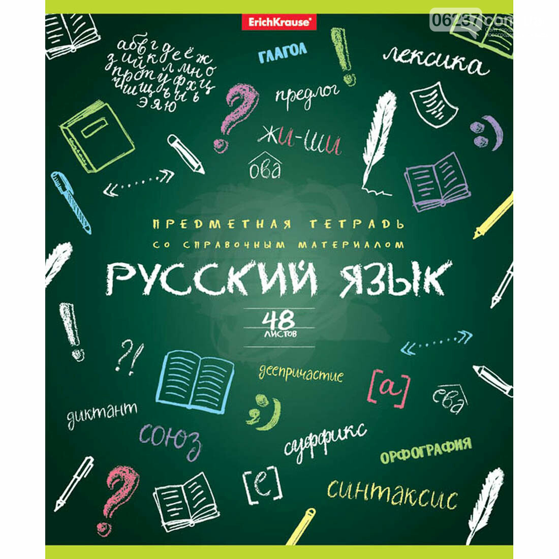 Русский для Донбасса: эксперты прокомментировали языковой вопрос, фото-1