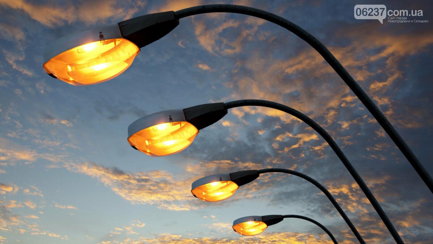 На одной из улиц Селидово появится освещение, фото-1