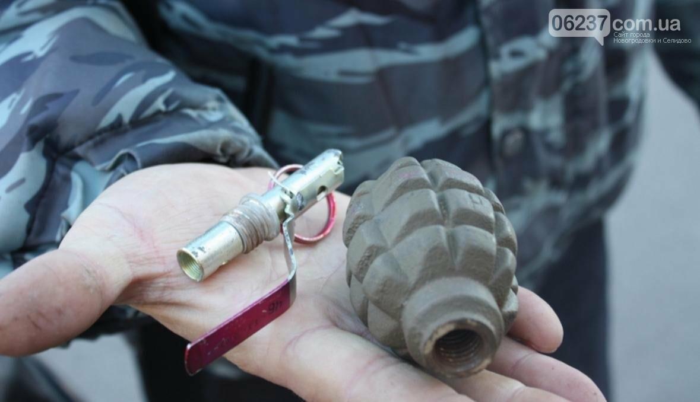 В Мариуполе не территории промышленного предприятия нашли гранату, фото-1
