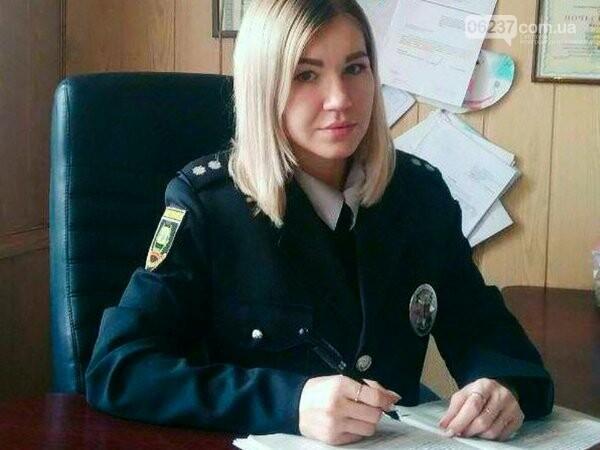Женщина-полицейский из Селидово рассказала, как стала «опером», фото-1