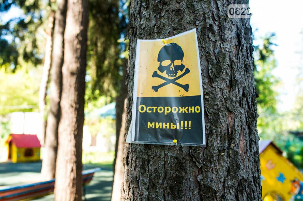 Жителям Донбасса, пострадавшим от мин и взрывоопасных предметов, окажут помощь: что для этого нужно, фото-1