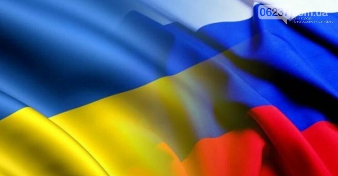 Вступили в силу пошлины на товары из РФ, фото-1