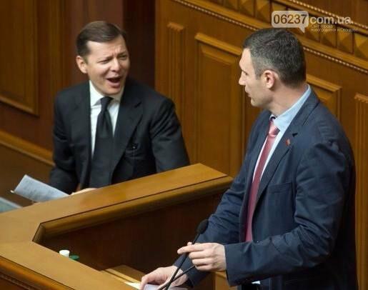 Ляшко заявил об объединении с Виталием Кличко, фото-1